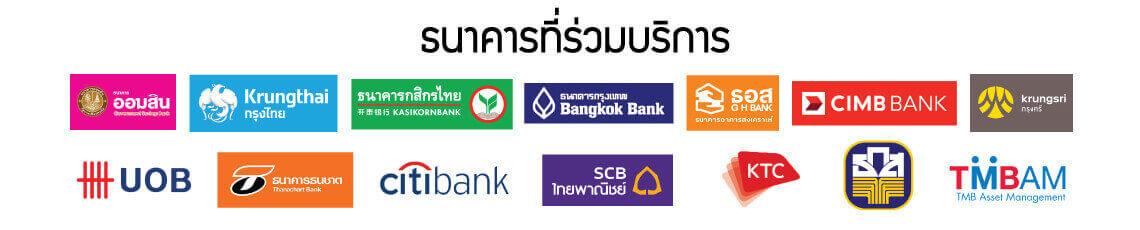 ไอคอนธนาคาร
