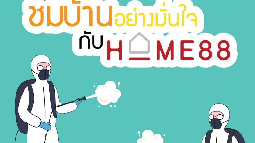 Viewhome22