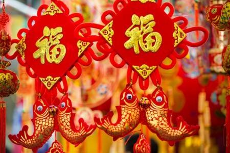 ของแต่งบ้านเก๋ๆ เทศกาลตรุษจีน ป้ายแขวนมงคล