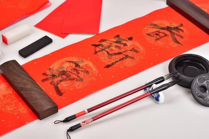 ของแต่งบ้านเก๋ๆ เทศกาลตรุษจีน ตุ้ยเหลียน