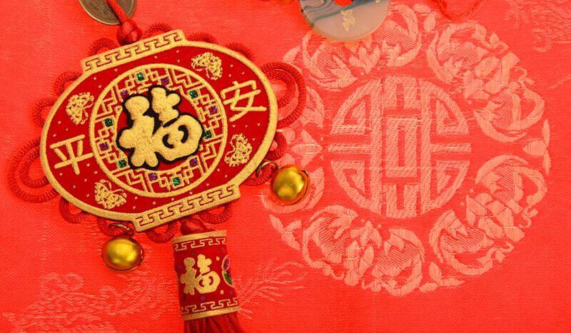 ของแต่งบ้านเก๋ๆ เทศกาลตรุษจีน พู่ห้อยจีน