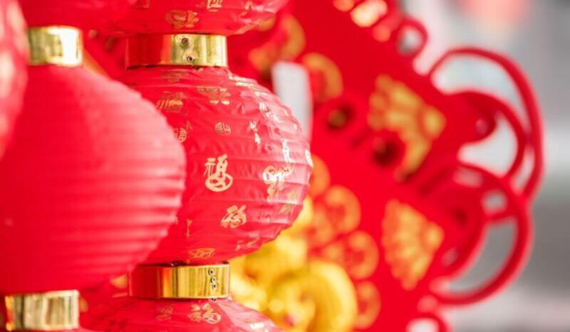 ของแต่งบ้านเก๋ๆ เทศกาลตรุษจีน โคมไฟสีแดง