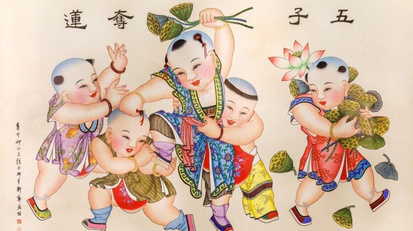 ของแต่งบ้านเก๋ๆ เทศกาลตรุษจีน ภาพมงคล